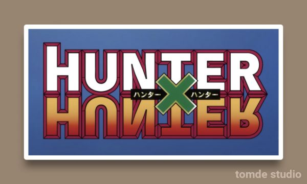 Hunter x Hunter logo sticker 1