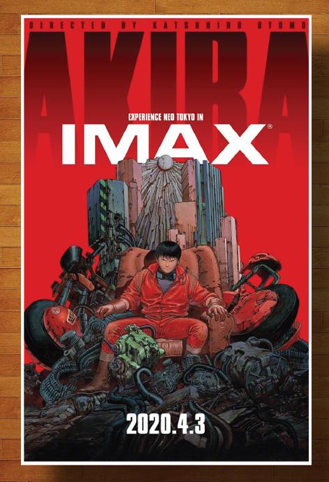 AKIRA IMAX Movie Poster 11x17 1